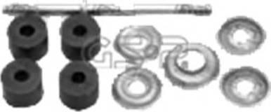 GSP 516867 - Ράβδος/στήριγμα, ράβδος στρέψης asparts.gr