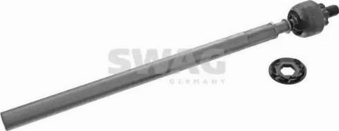 Swag 62 72 0030 - Άρθρωση, μπάρα asparts.gr